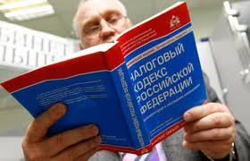 osnovnie-izmeneniya-v-nalogovom-zakonodatelstve-v-2013-godu