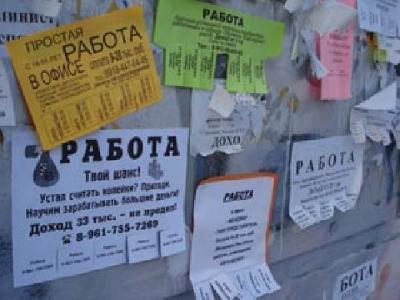 posobie-po-bezrabotice-v-2014-godu-rasti-ne-budet