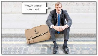prezident-utverdil-novie-strahovie-vznosi-dlya-ip