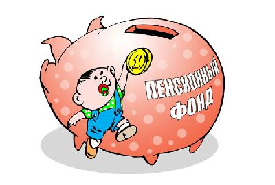 s-yanvarya-pensionnie-vznosi-nado-perechislyat-odnoj-platezhkoj