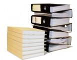 Подшивки документов